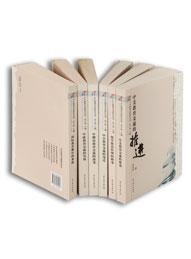 中外教育交流研究丛书(6册)