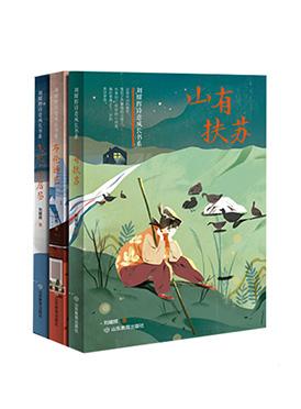 刘耀辉诗意成长书系(3册/套)