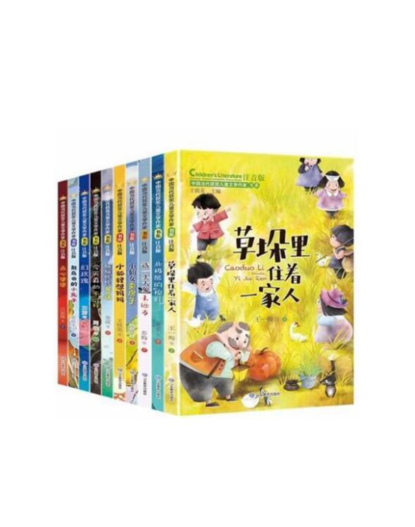 中国当代获奖儿童文学作家书系(全10册)